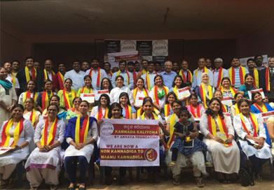 Kannada language workshops