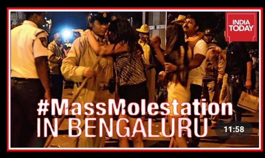 Mass Molestation