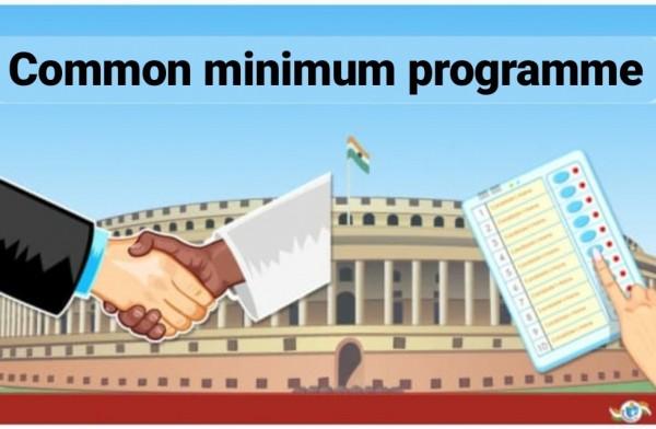 common minimum program