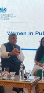 Rajeev Gowda- Women in Public Policy and Politics