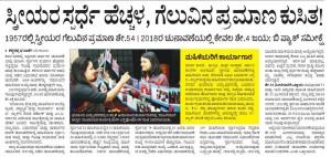 B.CLIP women civic leaders- newspaper image 2