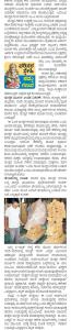 Pic 14.1 UdayaVani B.PAC quote