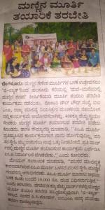 Pic 18 Vijaya-Karnataka