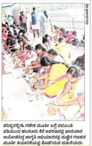 Pic 19 Vijayavaani