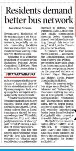Byatarayanapuara - Times of India