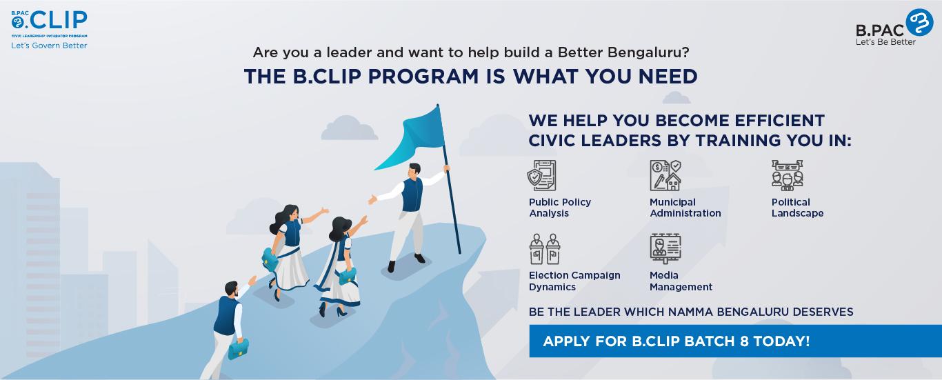 How to Join B.CLIP / Civic Leadership Incubator Program?